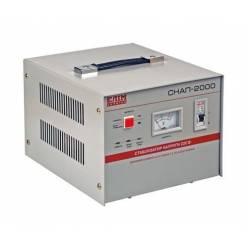 Стабилизатор напряжения СНАП-2000, однофазный, переносной