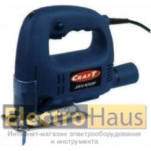 Электролобзик Craft JSV 650P