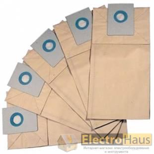 Мешки DeWALT, одноразовые, для пылесоса D27901 / D27902 , упаковка 5шт