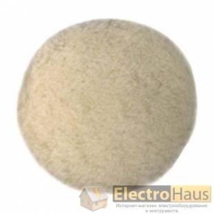 Колпак полировальный DeWALT, d=125 мм, овчина.