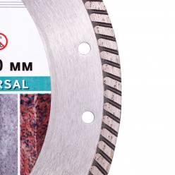 Алмазный диск DISTAR TURBO BESTSELLER UNIVERSAL
