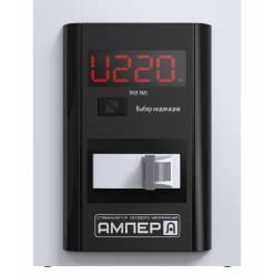 Стабилизатор напряжения Элекс Ампер У 12-1-80 Версия V. 2.0 (17.6 кВт)