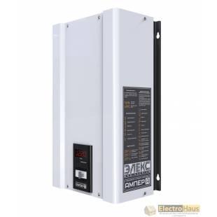 Стабилизатор напряжения Элекс Ампер У 9-1-10 v2.0 (2.2 кВа)
