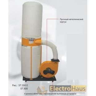 Пылесборник для стружки ST 300