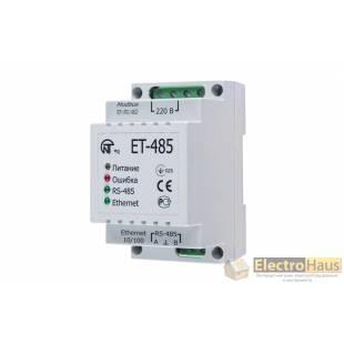 Преобразователь интерфейсов Новатек-Электро ЕТ- 485