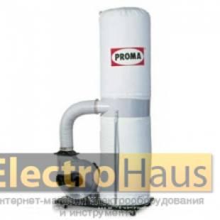 Вытяжная установка (пылесос, стружкосос) OP-1500 Proma (Чехия)