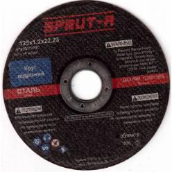 Круг шлифовальный SPRUT-A 150*6*22,23