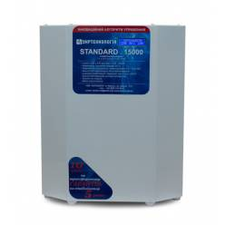 Стабилизатор напряжения Укртехнология Standard 15000(HV)