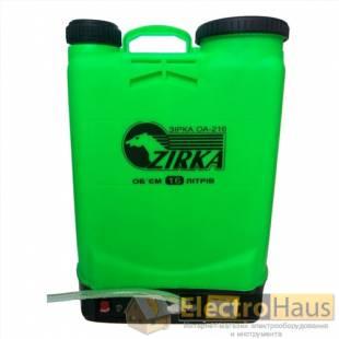 Опрыскиватель аккумуляторный ZIRKA ОА-616С