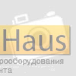 Шуруповерт Bosch PSR 14,4 Li